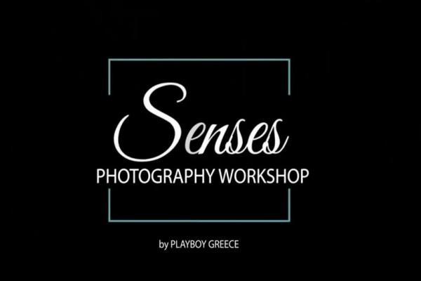 «Senses: A Photography Workshop by Playboy Greece»: Ζήσε την εμπειρία ενός αυθεντικού Playboy Shooting - SEX